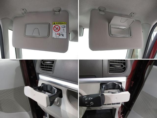 X SAII フルセグナビ バックカメラ 衝突被害軽減ブレーキ エコアイドル オートライト プッシュボタンスタート キーフリーシステム フルセグナビ Bluetooth対応 DVD再生 バックカメラ ステアリングスイッチ オートエアコン(66枚目)