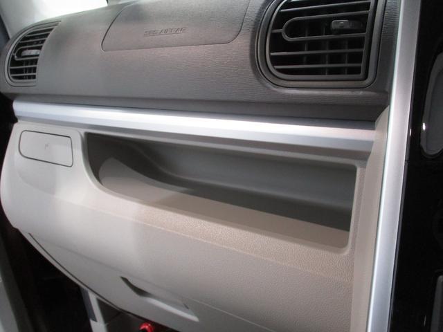 X SAII フルセグナビ バックカメラ 衝突被害軽減ブレーキ エコアイドル オートライト プッシュボタンスタート キーフリーシステム フルセグナビ Bluetooth対応 DVD再生 バックカメラ ステアリングスイッチ オートエアコン(67枚目)