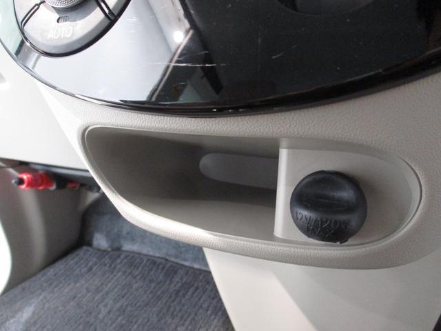 X SAII フルセグナビ バックカメラ 衝突被害軽減ブレーキ エコアイドル オートライト プッシュボタンスタート キーフリーシステム フルセグナビ Bluetooth対応 DVD再生 バックカメラ ステアリングスイッチ オートエアコン(69枚目)