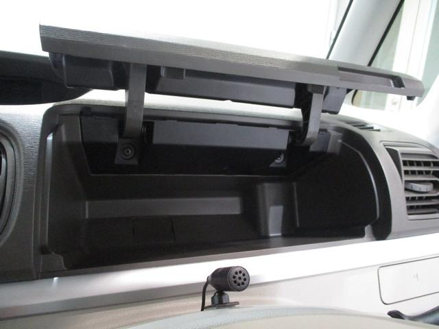 X SAII フルセグナビ バックカメラ 衝突被害軽減ブレーキ エコアイドル オートライト プッシュボタンスタート キーフリーシステム フルセグナビ Bluetooth対応 DVD再生 バックカメラ ステアリングスイッチ オートエアコン(71枚目)