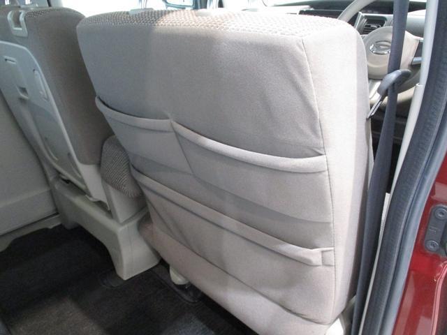X SAII フルセグナビ バックカメラ 衝突被害軽減ブレーキ エコアイドル オートライト プッシュボタンスタート キーフリーシステム フルセグナビ Bluetooth対応 DVD再生 バックカメラ ステアリングスイッチ オートエアコン(73枚目)