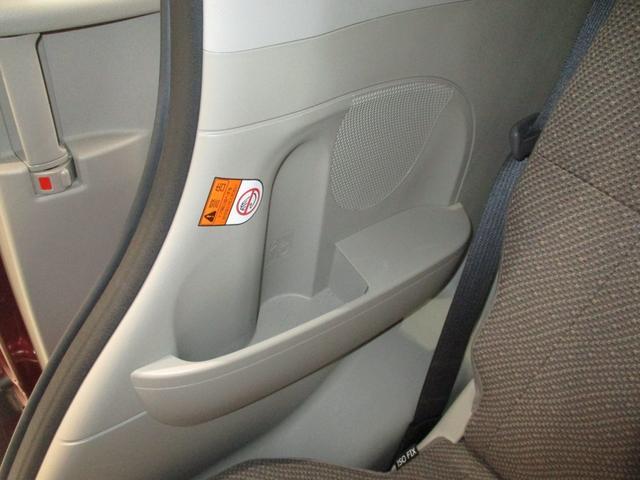 X SAII フルセグナビ バックカメラ 衝突被害軽減ブレーキ エコアイドル オートライト プッシュボタンスタート キーフリーシステム フルセグナビ Bluetooth対応 DVD再生 バックカメラ ステアリングスイッチ オートエアコン(74枚目)