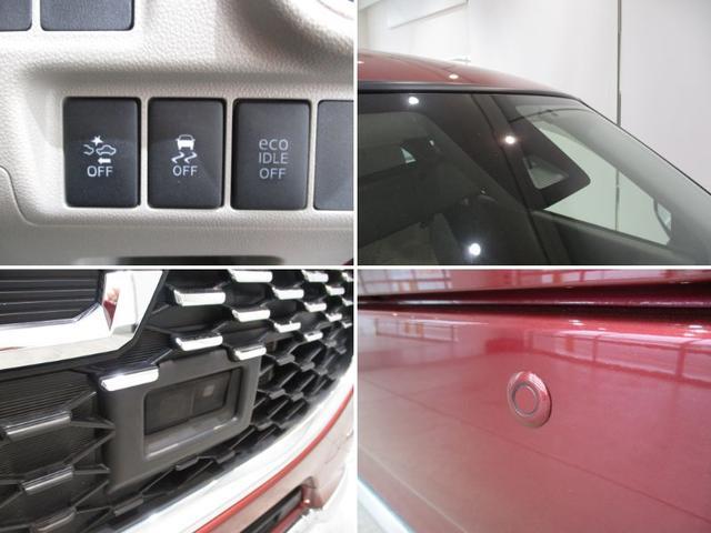 スタイルG SAII 衝突被害軽減ブレーキ エコアイドル ETC車載器 CDチューナー LEDヘッドライト オートライト パワーモードスイッチ プッシュボタンスタート キーフリーシステム シートリフター チルトステアリング(10枚目)