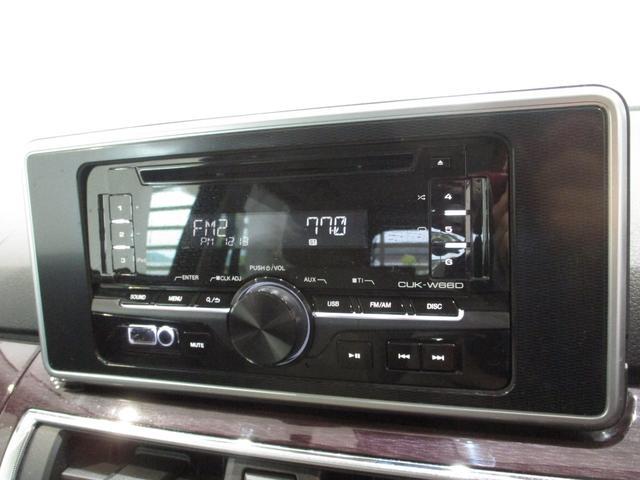 スタイルG SAII 衝突被害軽減ブレーキ エコアイドル ETC車載器 CDチューナー LEDヘッドライト オートライト パワーモードスイッチ プッシュボタンスタート キーフリーシステム シートリフター チルトステアリング(16枚目)