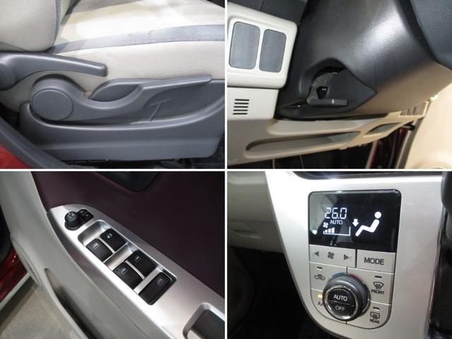 スタイルG SAII 衝突被害軽減ブレーキ エコアイドル ETC車載器 CDチューナー LEDヘッドライト オートライト パワーモードスイッチ プッシュボタンスタート キーフリーシステム シートリフター チルトステアリング(18枚目)