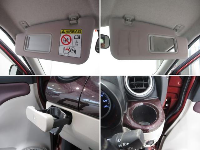 スタイルG SAII 衝突被害軽減ブレーキ エコアイドル ETC車載器 CDチューナー LEDヘッドライト オートライト パワーモードスイッチ プッシュボタンスタート キーフリーシステム シートリフター チルトステアリング(19枚目)