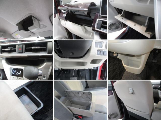 スタイルG SAII 衝突被害軽減ブレーキ エコアイドル ETC車載器 CDチューナー LEDヘッドライト オートライト パワーモードスイッチ プッシュボタンスタート キーフリーシステム シートリフター チルトステアリング(20枚目)