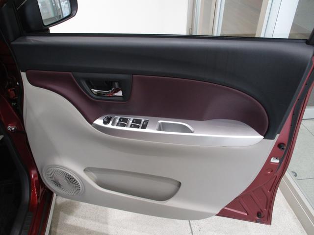 スタイルG SAII 衝突被害軽減ブレーキ エコアイドル ETC車載器 CDチューナー LEDヘッドライト オートライト パワーモードスイッチ プッシュボタンスタート キーフリーシステム シートリフター チルトステアリング(26枚目)