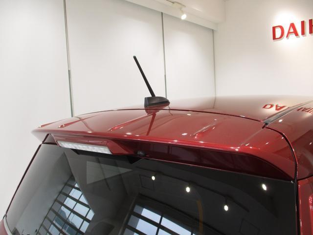 スタイルG SAII 衝突被害軽減ブレーキ エコアイドル ETC車載器 CDチューナー LEDヘッドライト オートライト パワーモードスイッチ プッシュボタンスタート キーフリーシステム シートリフター チルトステアリング(29枚目)