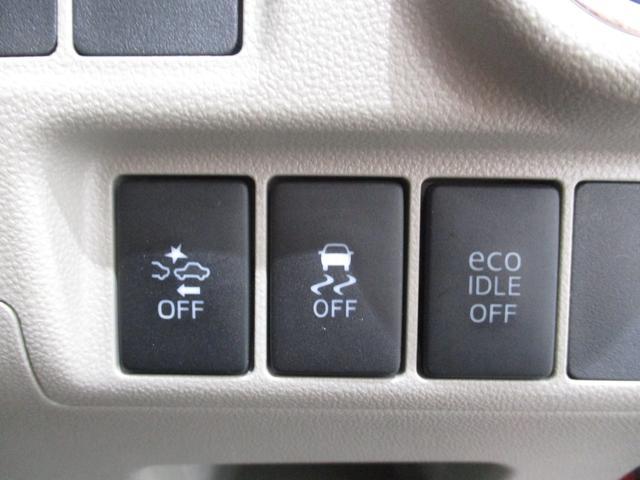 スタイルG SAII 衝突被害軽減ブレーキ エコアイドル ETC車載器 CDチューナー LEDヘッドライト オートライト パワーモードスイッチ プッシュボタンスタート キーフリーシステム シートリフター チルトステアリング(55枚目)
