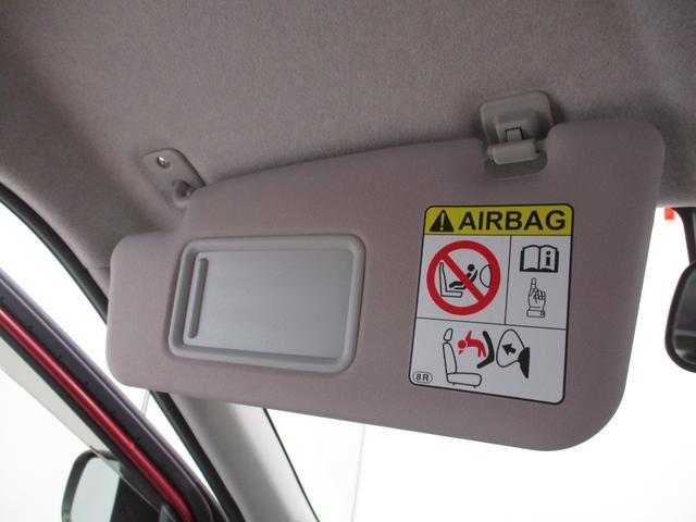 スタイルG SAII 衝突被害軽減ブレーキ エコアイドル ETC車載器 CDチューナー LEDヘッドライト オートライト パワーモードスイッチ プッシュボタンスタート キーフリーシステム シートリフター チルトステアリング(57枚目)