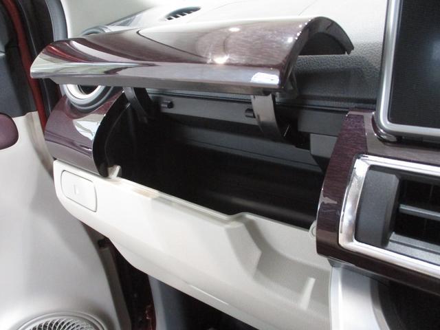 スタイルG SAII 衝突被害軽減ブレーキ エコアイドル ETC車載器 CDチューナー LEDヘッドライト オートライト パワーモードスイッチ プッシュボタンスタート キーフリーシステム シートリフター チルトステアリング(62枚目)