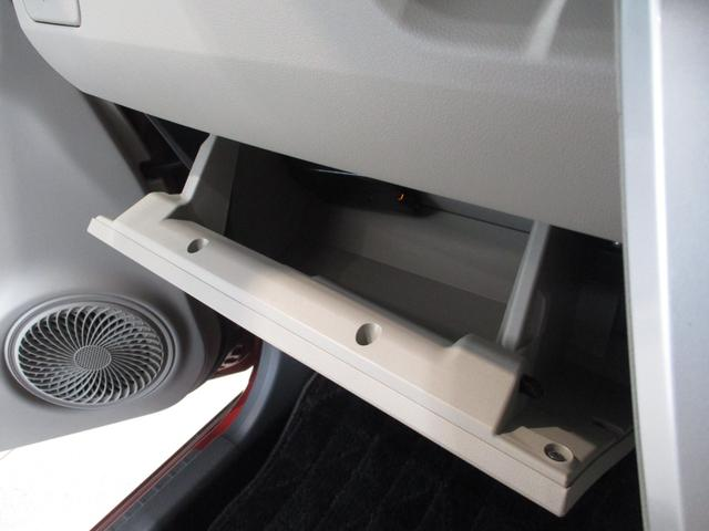 スタイルG SAII 衝突被害軽減ブレーキ エコアイドル ETC車載器 CDチューナー LEDヘッドライト オートライト パワーモードスイッチ プッシュボタンスタート キーフリーシステム シートリフター チルトステアリング(63枚目)