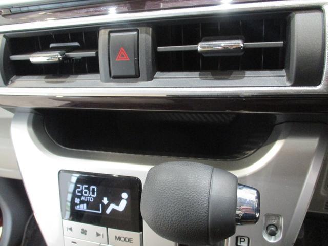 スタイルG SAII 衝突被害軽減ブレーキ エコアイドル ETC車載器 CDチューナー LEDヘッドライト オートライト パワーモードスイッチ プッシュボタンスタート キーフリーシステム シートリフター チルトステアリング(64枚目)
