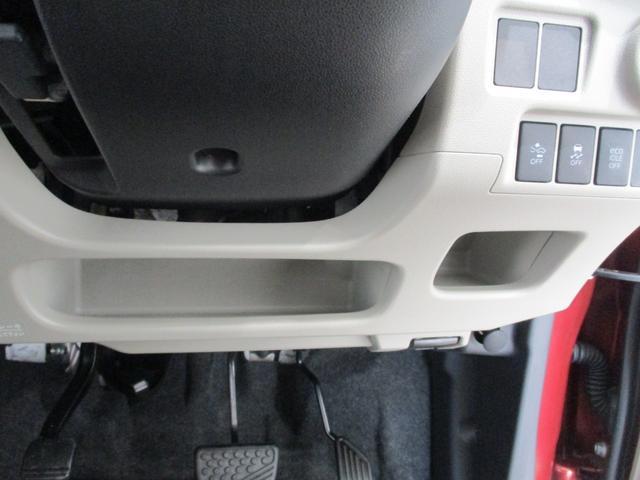 スタイルG SAII 衝突被害軽減ブレーキ エコアイドル ETC車載器 CDチューナー LEDヘッドライト オートライト パワーモードスイッチ プッシュボタンスタート キーフリーシステム シートリフター チルトステアリング(65枚目)