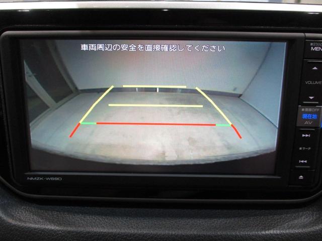 L SAIII フルセグナビ バックカメラ ドラレコ 衝突被害軽減ブレーキ エコアイドル キーレスエントリー パワーモードスイッチ オートハイビーム フルセグナビ Bluetooth対応 DVD再生 バックカメラ ナビ連動ドライブレコーダー(14枚目)