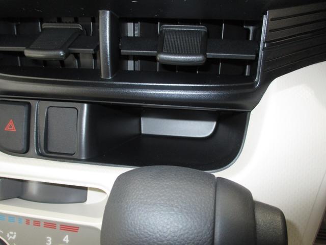 L SAIII フルセグナビ バックカメラ ドラレコ 衝突被害軽減ブレーキ エコアイドル キーレスエントリー パワーモードスイッチ オートハイビーム フルセグナビ Bluetooth対応 DVD再生 バックカメラ ナビ連動ドライブレコーダー(59枚目)