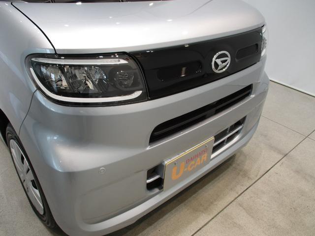 Xセレクション シートヒーター キーフリーシステム 衝突被害軽減ブレーキ エコアイドル パワースライドドア シートヒーター キーフリーシステム プッシュボタンスタート オートハイビーム オートライト LEDヘッドライト オートエアコン(39枚目)