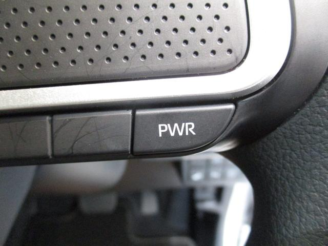 Xセレクション シートヒーター キーフリーシステム 衝突被害軽減ブレーキ エコアイドル パワースライドドア シートヒーター キーフリーシステム プッシュボタンスタート オートハイビーム オートライト LEDヘッドライト オートエアコン(59枚目)