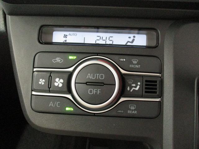Xセレクション シートヒーター キーフリーシステム 衝突被害軽減ブレーキ エコアイドル パワースライドドア シートヒーター キーフリーシステム プッシュボタンスタート オートハイビーム オートライト LEDヘッドライト オートエアコン(61枚目)