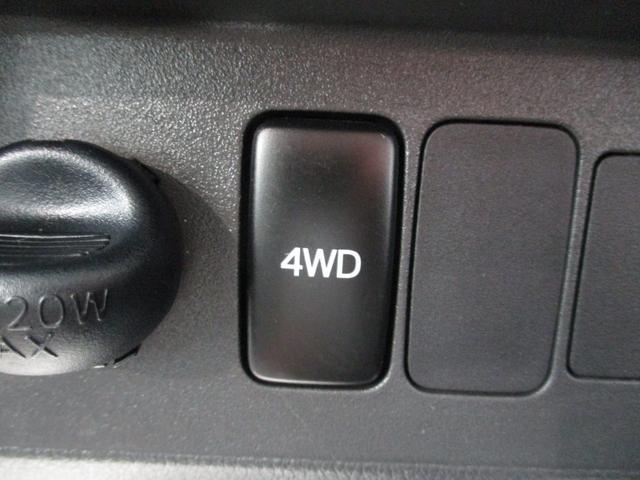 スタンダード 4WD 5速ミッション車 タイミングチェーン パートタイム4WD 5速ミッション車 車検整備付き 走行距離52,900km台 エアコン パワステ バッテリーカバー ゲートプロテクター(14枚目)
