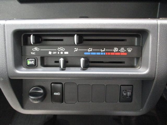 スタンダード 4WD 5速ミッション車 タイミングチェーン パートタイム4WD 5速ミッション車 車検整備付き 走行距離52,900km台 エアコン パワステ バッテリーカバー ゲートプロテクター(16枚目)