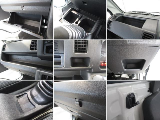 スタンダード 4WD 5速ミッション車 タイミングチェーン パートタイム4WD 5速ミッション車 車検整備付き 走行距離52,900km台 エアコン パワステ バッテリーカバー ゲートプロテクター(18枚目)