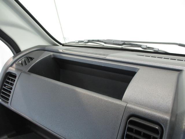 スタンダード 4WD 5速ミッション車 タイミングチェーン パートタイム4WD 5速ミッション車 車検整備付き 走行距離52,900km台 エアコン パワステ バッテリーカバー ゲートプロテクター(45枚目)
