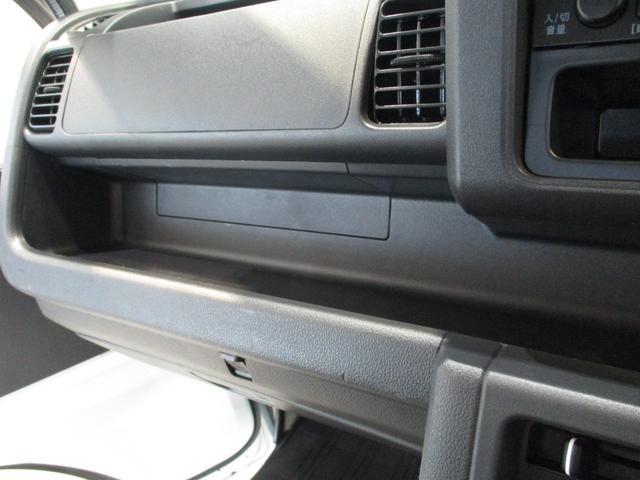 スタンダード 4WD 5速ミッション車 タイミングチェーン パートタイム4WD 5速ミッション車 車検整備付き 走行距離52,900km台 エアコン パワステ バッテリーカバー ゲートプロテクター(46枚目)