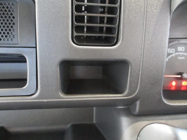 スタンダード 4WD 5速ミッション車 タイミングチェーン パートタイム4WD 5速ミッション車 車検整備付き 走行距離52,900km台 エアコン パワステ バッテリーカバー ゲートプロテクター(47枚目)