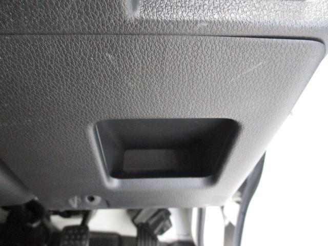 スタンダード 4WD 5速ミッション車 タイミングチェーン パートタイム4WD 5速ミッション車 車検整備付き 走行距離52,900km台 エアコン パワステ バッテリーカバー ゲートプロテクター(49枚目)