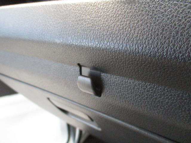 スタンダード 4WD 5速ミッション車 タイミングチェーン パートタイム4WD 5速ミッション車 車検整備付き 走行距離52,900km台 エアコン パワステ バッテリーカバー ゲートプロテクター(52枚目)