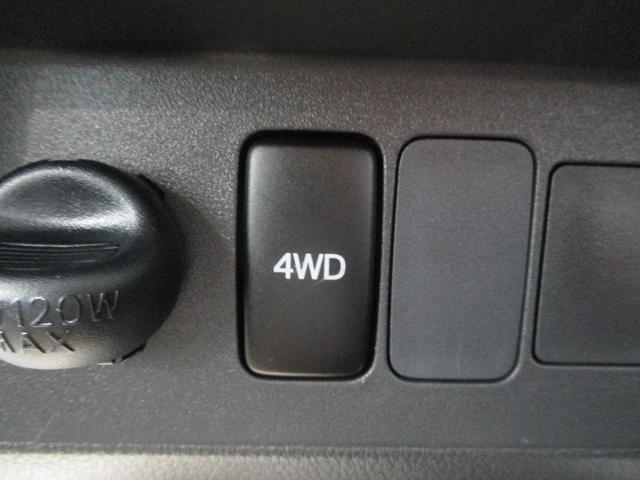 スタンダード 4WD 5速ミッション タイミングチェーン パートタイム4WD 車検整備付き 5速ミッション車 バッテリーカバー エアコン パワステ エアバッグ テールゲートチェーン ゲートプロテクター 走行距離26,300km台(14枚目)