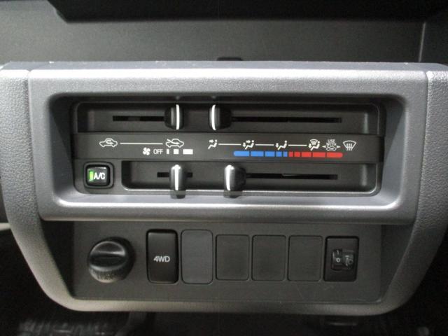 スタンダード 4WD 5速ミッション タイミングチェーン パートタイム4WD 車検整備付き 5速ミッション車 バッテリーカバー エアコン パワステ エアバッグ テールゲートチェーン ゲートプロテクター 走行距離26,300km台(17枚目)