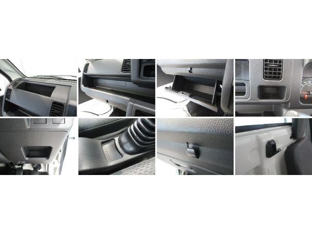 スタンダード 4WD 5速ミッション タイミングチェーン パートタイム4WD 車検整備付き 5速ミッション車 バッテリーカバー エアコン パワステ エアバッグ テールゲートチェーン ゲートプロテクター 走行距離26,300km台(19枚目)