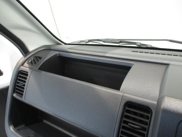 スタンダード 4WD 5速ミッション タイミングチェーン パートタイム4WD 車検整備付き 5速ミッション車 バッテリーカバー エアコン パワステ エアバッグ テールゲートチェーン ゲートプロテクター 走行距離26,300km台(47枚目)