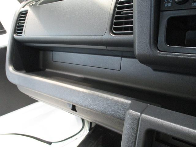 スタンダード 4WD 5速ミッション タイミングチェーン パートタイム4WD 車検整備付き 5速ミッション車 バッテリーカバー エアコン パワステ エアバッグ テールゲートチェーン ゲートプロテクター 走行距離26,300km台(48枚目)