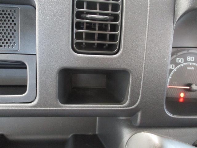 スタンダード 4WD 5速ミッション タイミングチェーン パートタイム4WD 車検整備付き 5速ミッション車 バッテリーカバー エアコン パワステ エアバッグ テールゲートチェーン ゲートプロテクター 走行距離26,300km台(50枚目)