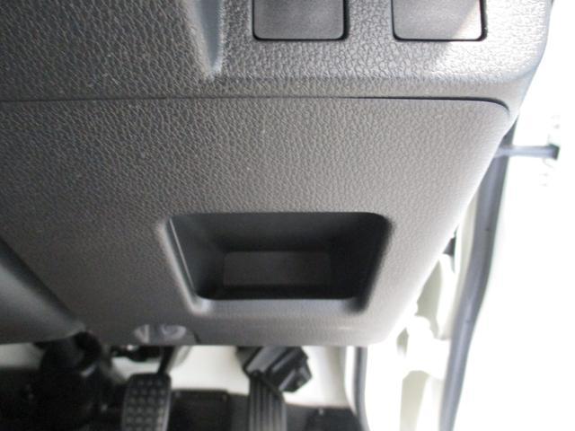 スタンダード 4WD 5速ミッション タイミングチェーン パートタイム4WD 車検整備付き 5速ミッション車 バッテリーカバー エアコン パワステ エアバッグ テールゲートチェーン ゲートプロテクター 走行距離26,300km台(51枚目)