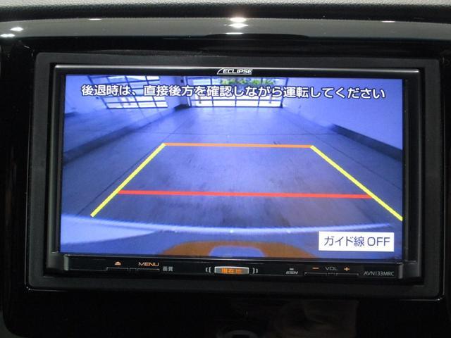 G ターボSSパッケージII 地デジナビ バックカメラ ビルトインETC シートヒーター パドルシフト 衝突被害軽減ブレーキ クルーズコントロール プッシュボタンスタート LEDヘッドライト オートライト サイドエアバッグ(14枚目)
