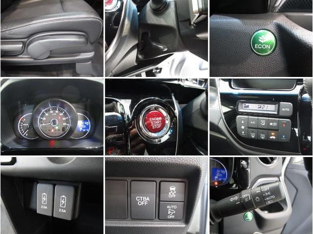G ターボSSパッケージII 地デジナビ バックカメラ ビルトインETC シートヒーター パドルシフト 衝突被害軽減ブレーキ クルーズコントロール プッシュボタンスタート LEDヘッドライト オートライト サイドエアバッグ(20枚目)