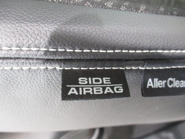 G ターボSSパッケージII 地デジナビ バックカメラ ビルトインETC シートヒーター パドルシフト 衝突被害軽減ブレーキ クルーズコントロール プッシュボタンスタート LEDヘッドライト オートライト サイドエアバッグ(50枚目)