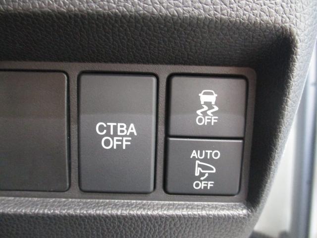 G ターボSSパッケージII 地デジナビ バックカメラ ビルトインETC シートヒーター パドルシフト 衝突被害軽減ブレーキ クルーズコントロール プッシュボタンスタート LEDヘッドライト オートライト サイドエアバッグ(52枚目)