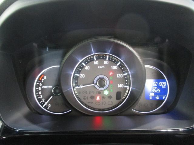 G ターボSSパッケージII 地デジナビ バックカメラ ビルトインETC シートヒーター パドルシフト 衝突被害軽減ブレーキ クルーズコントロール プッシュボタンスタート LEDヘッドライト オートライト サイドエアバッグ(55枚目)