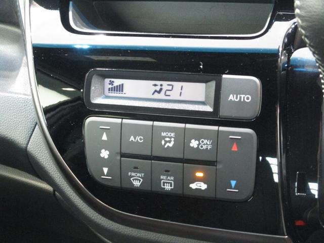 G ターボSSパッケージII 地デジナビ バックカメラ ビルトインETC シートヒーター パドルシフト 衝突被害軽減ブレーキ クルーズコントロール プッシュボタンスタート LEDヘッドライト オートライト サイドエアバッグ(57枚目)
