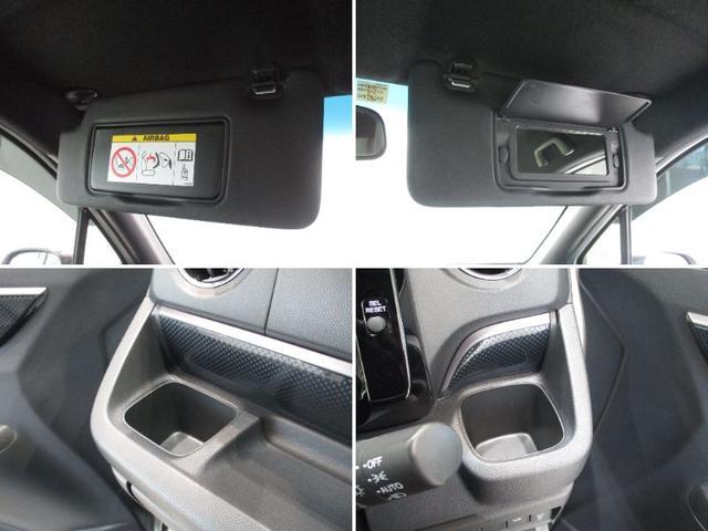 G ターボSSパッケージII 地デジナビ バックカメラ ビルトインETC シートヒーター パドルシフト 衝突被害軽減ブレーキ クルーズコントロール プッシュボタンスタート LEDヘッドライト オートライト サイドエアバッグ(59枚目)