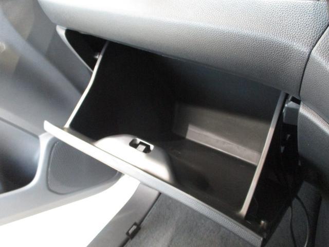 G ターボSSパッケージII 地デジナビ バックカメラ ビルトインETC シートヒーター パドルシフト 衝突被害軽減ブレーキ クルーズコントロール プッシュボタンスタート LEDヘッドライト オートライト サイドエアバッグ(61枚目)