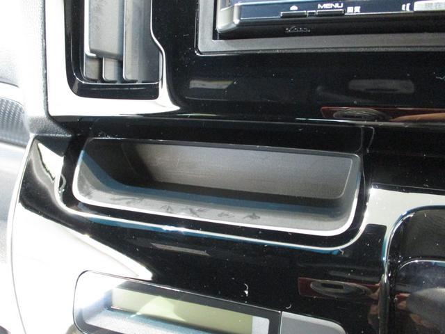 G ターボSSパッケージII 地デジナビ バックカメラ ビルトインETC シートヒーター パドルシフト 衝突被害軽減ブレーキ クルーズコントロール プッシュボタンスタート LEDヘッドライト オートライト サイドエアバッグ(62枚目)