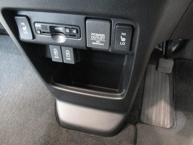 G ターボSSパッケージII 地デジナビ バックカメラ ビルトインETC シートヒーター パドルシフト 衝突被害軽減ブレーキ クルーズコントロール プッシュボタンスタート LEDヘッドライト オートライト サイドエアバッグ(64枚目)
