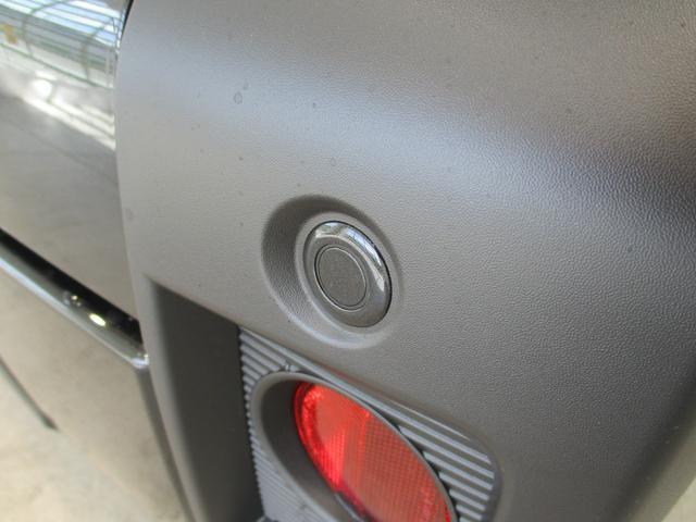 Gターボ 届出済未使用車 クルーズコントロール 衝突被害軽減ブレーキ ターボ エコアイドル 届出済未使用車 アダプティブクルーズコントロール ガラストップ 電動パーキングブレーキ シートヒーター キーフリーシステム プッシュボタンスタート(41枚目)